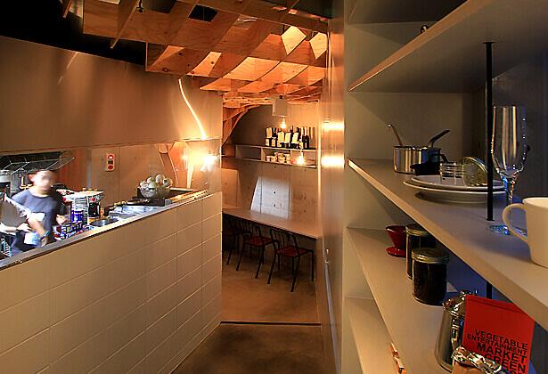 Hanafarm Kitchen