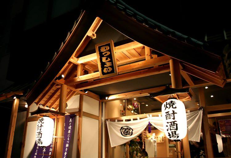 寿司酒場 わっしょい 画像1