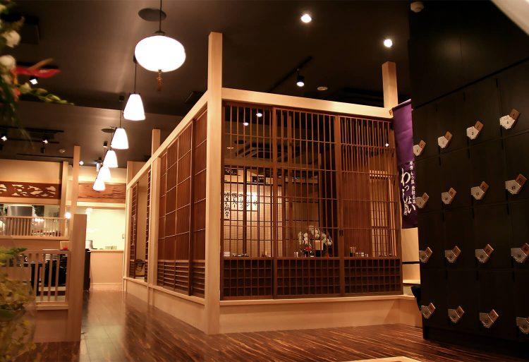 寿司酒場 わっしょい