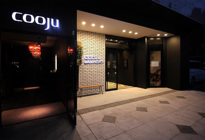 HOTEL cooju Kawasaki 画像1
