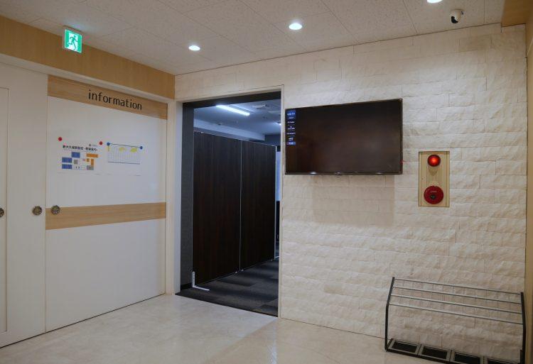 K VIllage Tokyo 新大久保駅前校