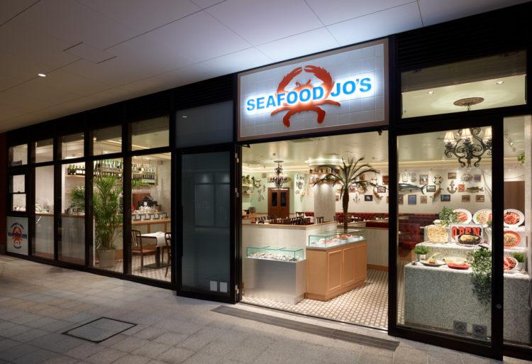 SEA FOOD JO'S