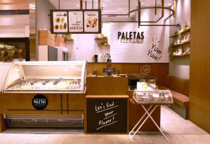 PALETAS 東京ミッドタウン店