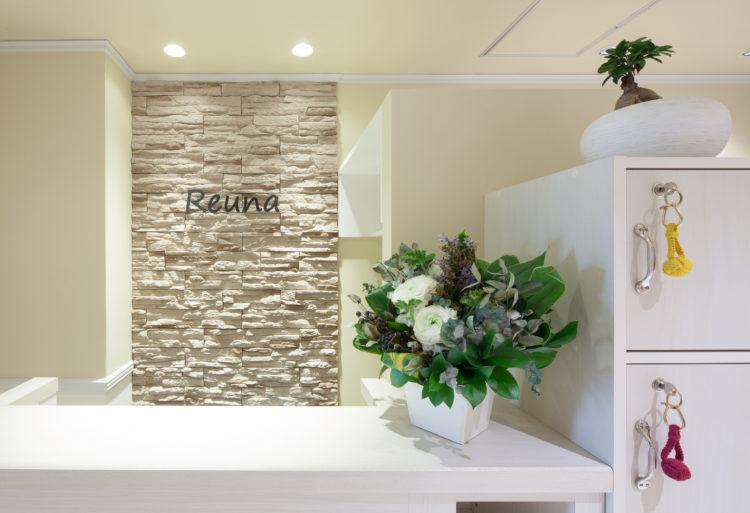 美容室Reuna 画像1