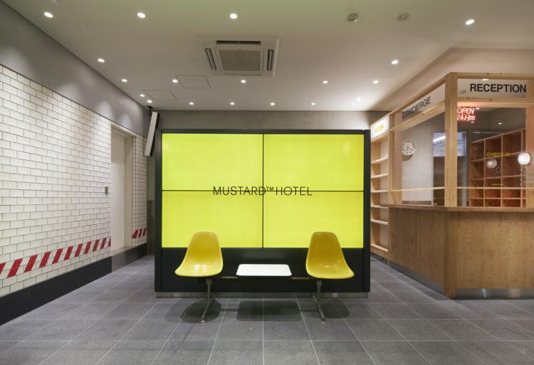MUSTARDHOTEL SHIBUYA 画像1